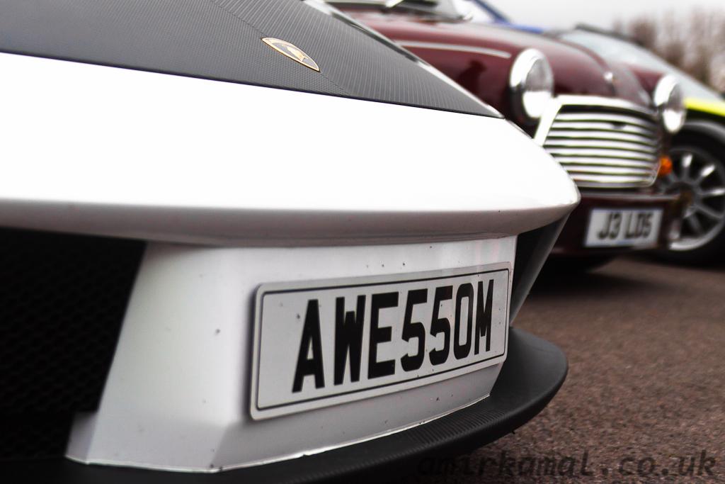 Lamborghini Murcielago, nose detail