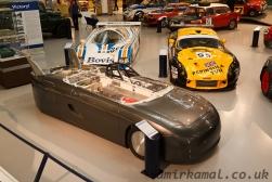 MG EX225 (1998) record car